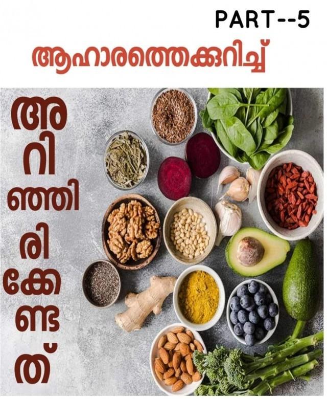 EnMalayalam_Deepthi satwik part 5-K1mIZGj1dC.jpg