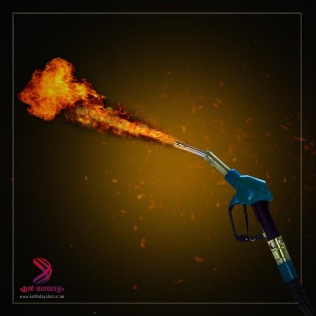 OIL PUMP-QsUuy9jOQ3.jpeg