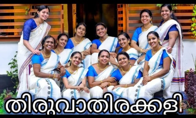 remya5-fIKFky7thU.jpg